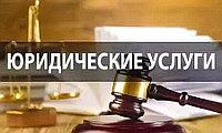 Полезные рекомендации по оформлению вывески юридической фирмы