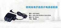 Omron 6V 700mA AC адаптер питания для измерителя артериального давления JPN2 HEM-7080IT M10