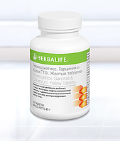 Желтые таблетки  Входящие в состав ингредиенты помогают уменьшить тягу к сладкому