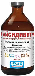 АЙСИДИВИТ ЭМУЛЬСИЯ ДЛЯ ИНЪЕКЦИЙ 100 мл