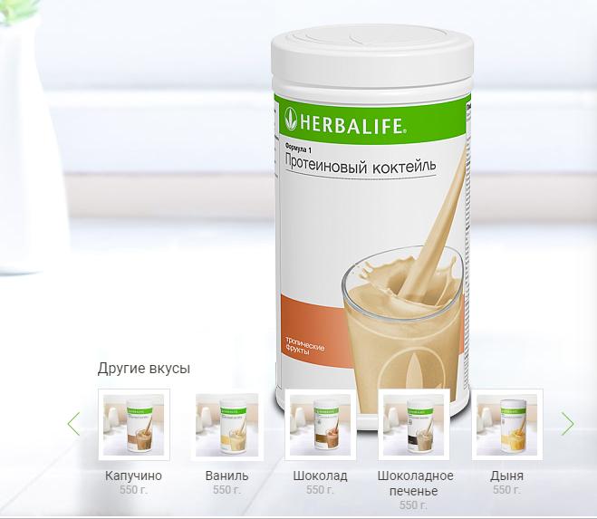 Протеиновый коктейль для программы снижения веса со вкусом Тропик