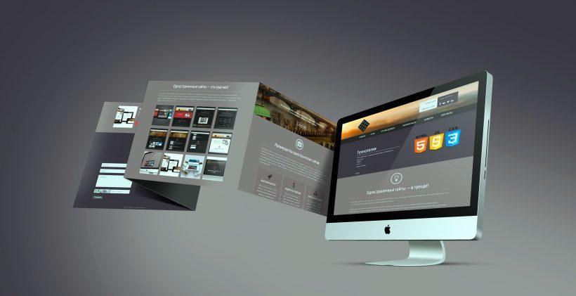 Создание рекламной страницы