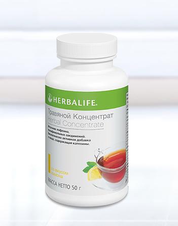 Травяной напиток лимон,  50 г, эффективное снижение веса, активизирует процессы в клетке, сжигает жир