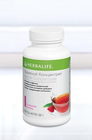 Травяной напиток малина,  50 г, эффективное снижение веса, активизирует процессы в клетке, сжигает жир