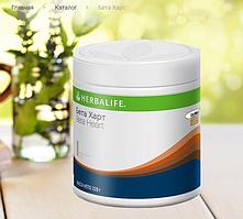 Бета Харт - Специализированный пищевой продукт для поддержки сердечно-сосудистой системы