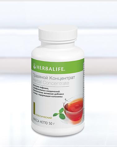 Травяной напиток классик,  50 г, эффективное снижение веса, активизирует процессы в клетке, сжигает жир