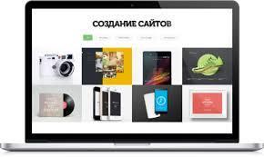 Создание сайта визитки под ключ