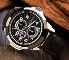 Классические часы Yazole 350, фото 5
