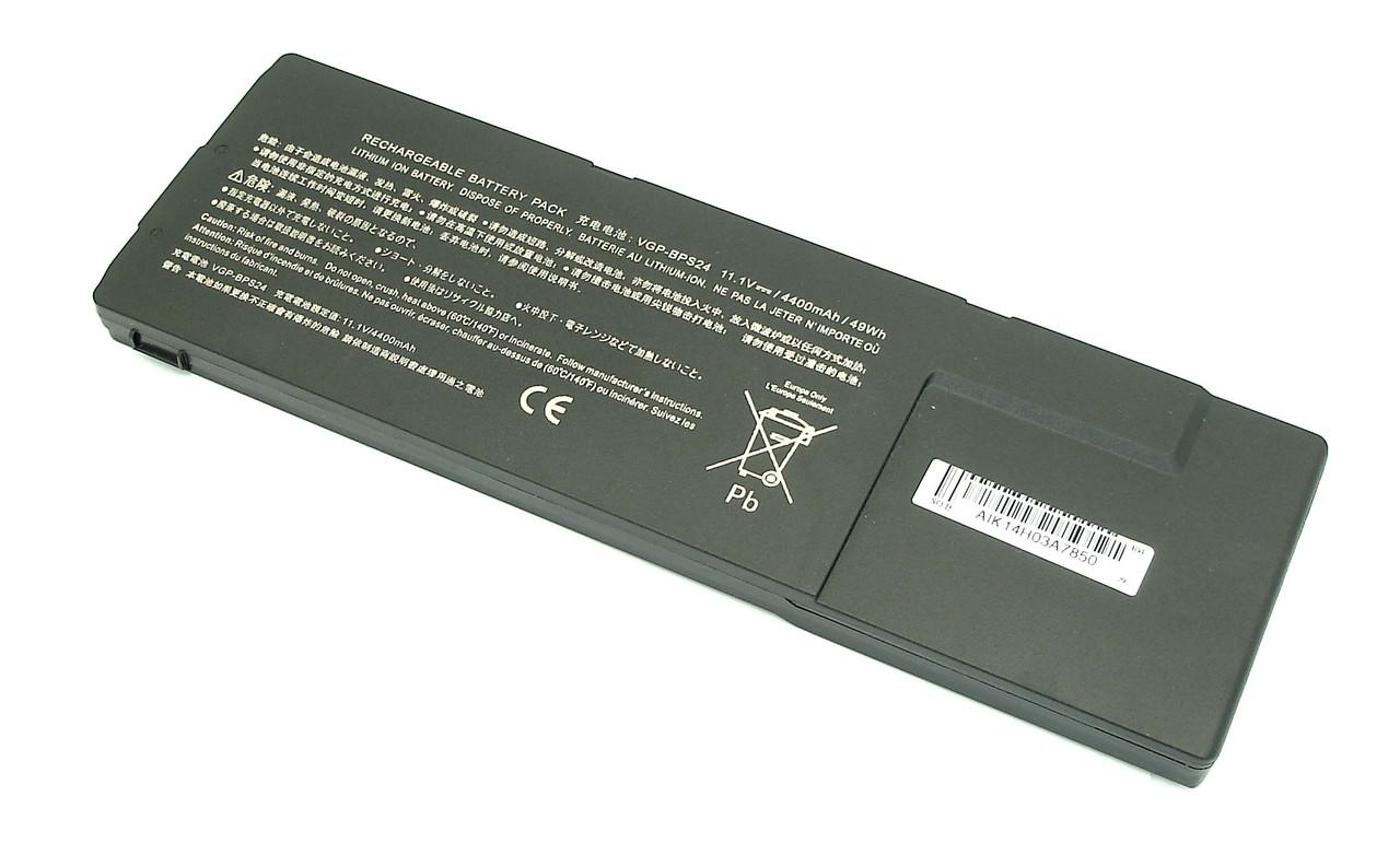 Аккумулятор для ноутбука SONY VAIO VPC-S, VGP-BPS24 (11.1V, 4400 mAh)
