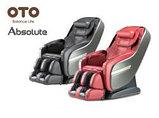 Новинка Массажное кресло OTO Absolute AB-02 Charcoal ПРЕДЗАКАЗ, фото 2