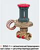 Клапан автомат балансировочный GIACOMINI 15