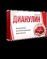 Дианулин лекарство от диабета
