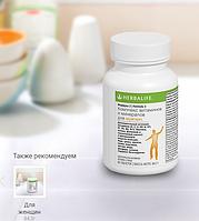 """Формула 2. Формула 2. Комплекс витаминов и минералов для мужчин в составе программы """"Поддержим сердце"""""""