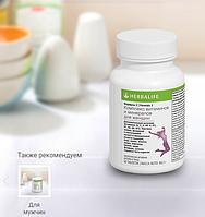 Формула 2. Формула 2. Комплекс витаминов и минералов для Женщин  в составе программы сбалансированного питания