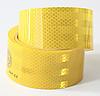 3M 983-71 Светоотражающая лента желтая 55 мм