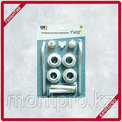 Комплект для подключения радиаторов UNO