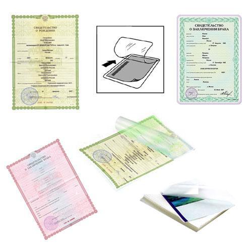 Ламинация документов А3