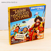 Настольная викторина игра «Тайны пиратского острова»