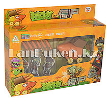 Игрушка с пушкой из моркови Растения против зомби для детей Plants vs zombies
