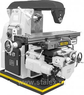 Горизонтально-фрезерный станок STALEX X6132