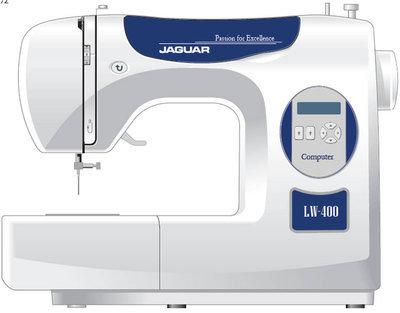 Швейная машина JAGUAR LW-400.