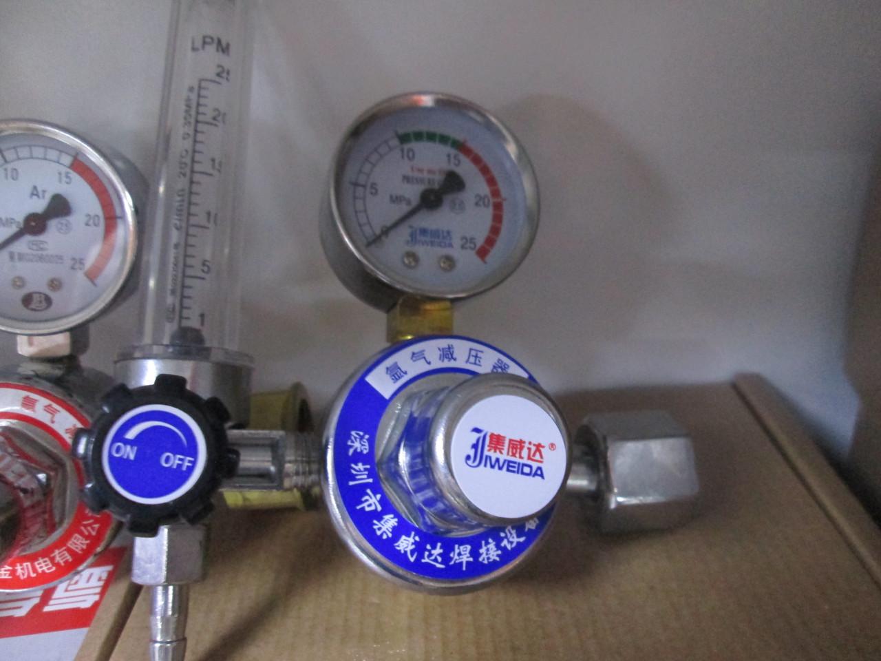 Регулятор давления