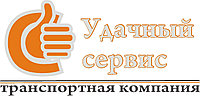 Перевозка грузов Алматы - Астана
