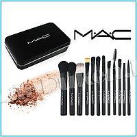 Набор кистей для макияжа MAC 12 штук в металлическом футляре