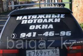 "Плоттерная резка ""Реклама"""
