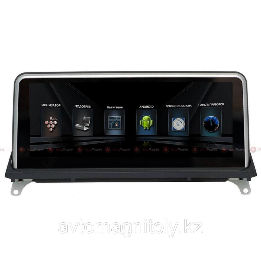 Автомагнитола DSK BMW X5 E70/X6 E71 IPS ANDROID