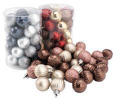 Новогодние шарики heliotrop