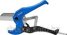 Ножницы автоматические с лезвием из инструментальной стали У8А для пластиковых труб, максимальный d=42 мм, фото 3