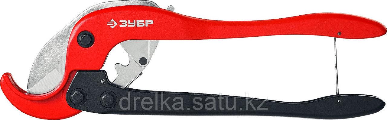 Ножницы двуручные для пластиковых труб, максимальный d=63 мм, ЗУБР Мастер