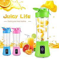 Портативный блендер-бутылка Blender Juice Cup, фото 1