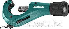 Труборез KRAFTOOL для труб из цветных металлов, 3-42 мм