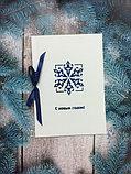 Новогодняя открытка на заказ, фото 7