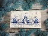 Новогодняя открытка на заказ, фото 6