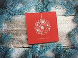 Новогодняя открытка на заказ, фото 8