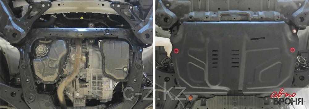 Увеличенная Защита картера и КПП  Lexus ES 2012-2018 (2018- н.в.), фото 2