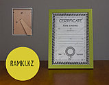 Рамка А4 прямая Зеленая, цветная для дипломов и благодарственных писем, фото 2