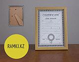 Рамка А4 прямая Бежевая, рамки для благодарственных писем, фото 2