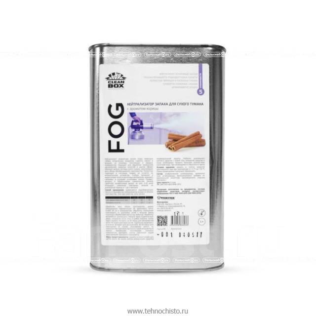 Fog - Жидкость для сухого тумана (Нейтрализатор запаха) Корица