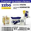 Бетонный Завод Компакт-20 и вибропресс Ультра в наличии на складе в Астане