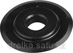 Режущий элемент KRAFTOOL для труборезов арт.23382 и 23383, 3x5x18мм