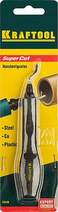 Гратосниматель KRAFTOOL для зачистки граней труб и листов из нерж. стали, меди, пластика, универс, сменное лез, фото 2