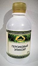 Персиковый эликсир, 250мл