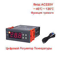 MH1210B Контроллер температуры