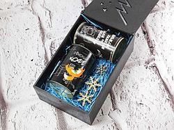 """Подарок """"Black Box"""""""