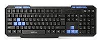 Клавиатура проводная мультимедийная Smartbuy 221