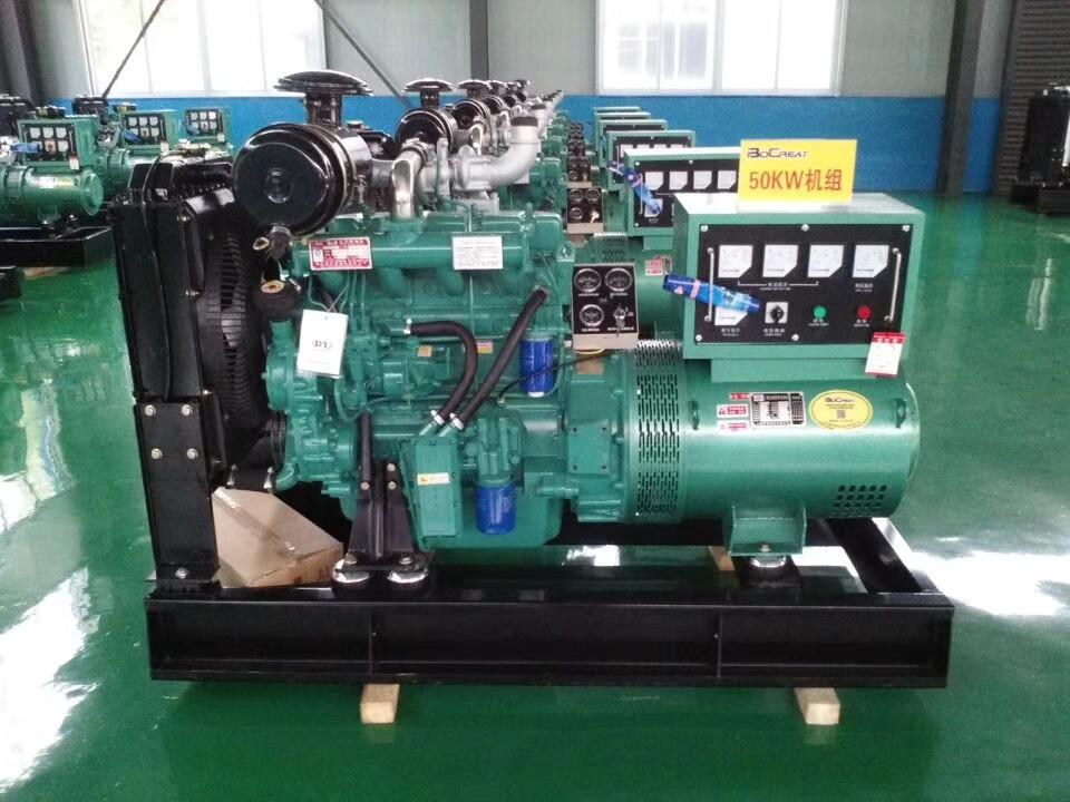 Дизельный генератор 15 квт